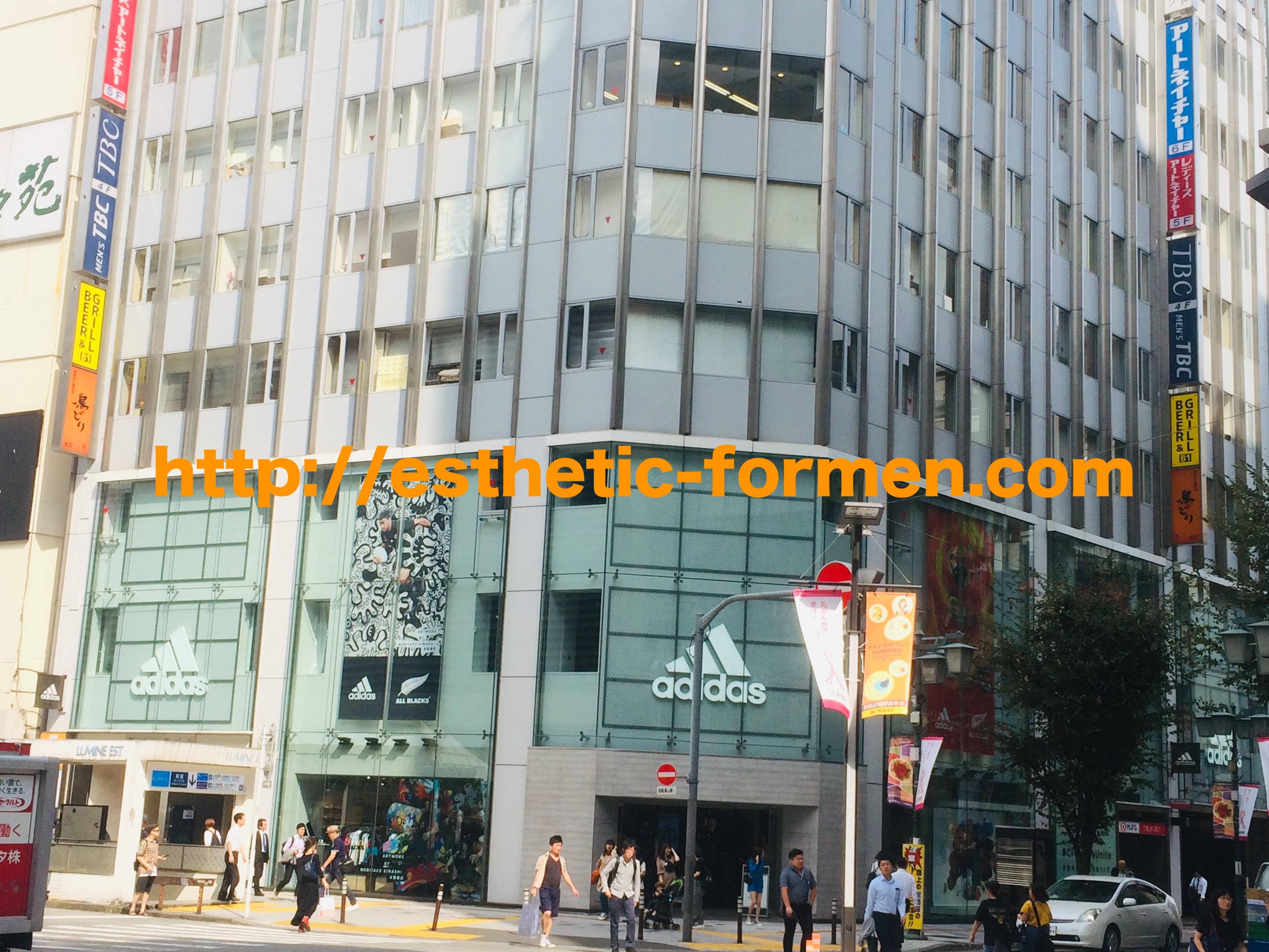 メンズTBC東口店のビル