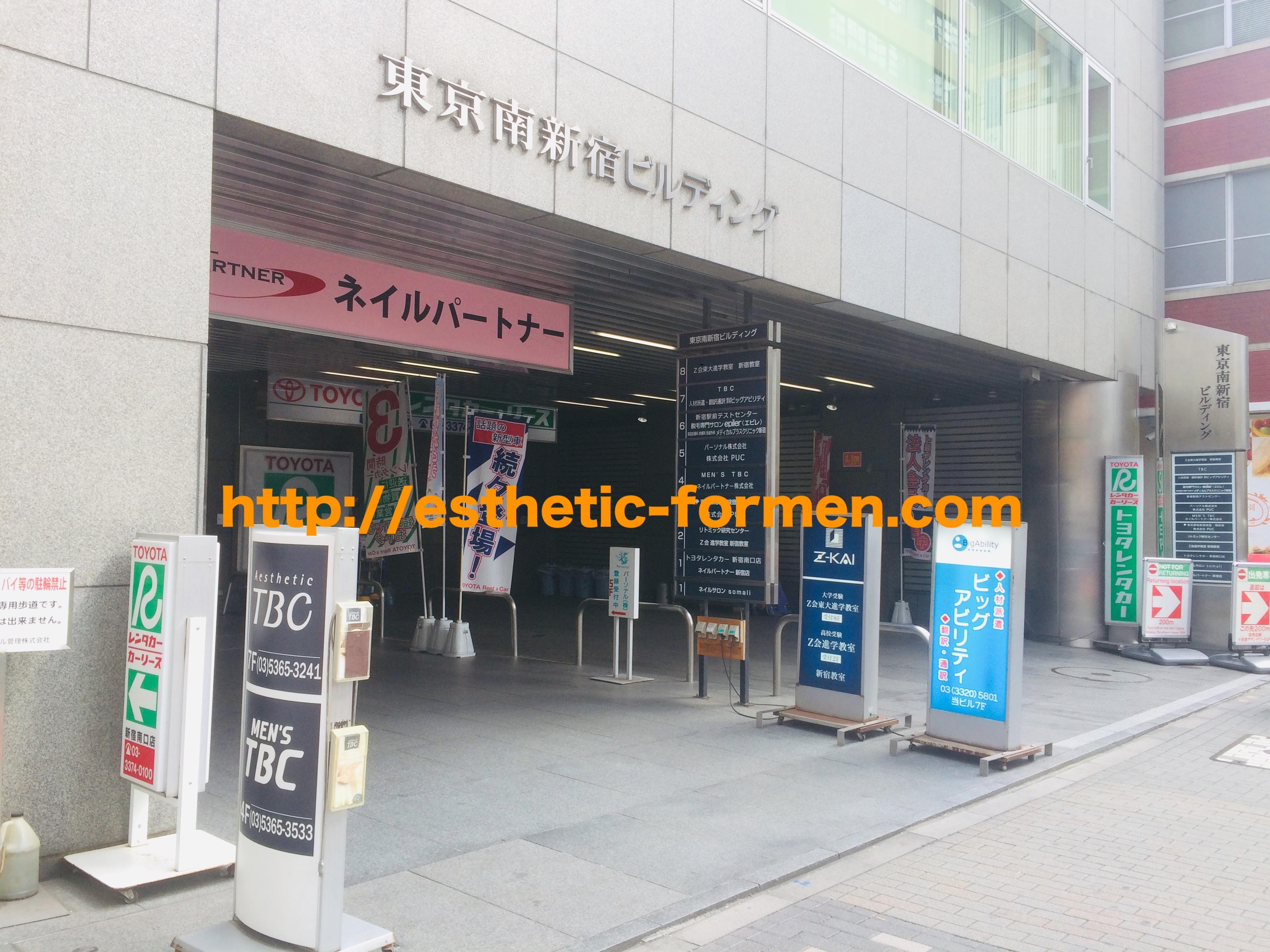 メンズTBC新宿本店の様子